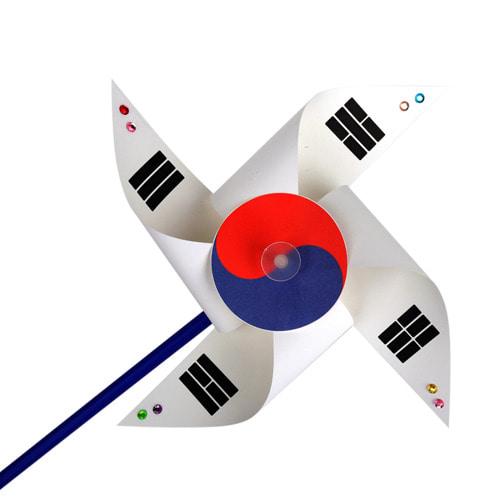 태극기 바람개비 5인용