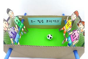 축구게임박스(10개이상주문가능)/