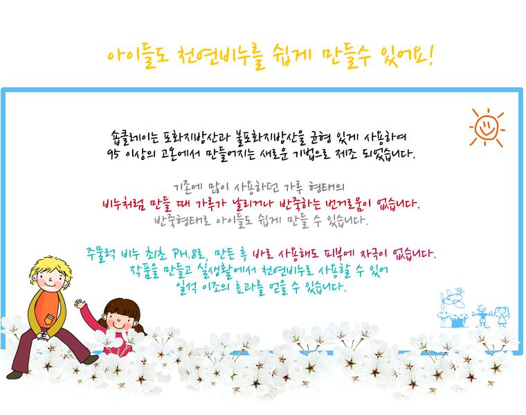 여름과일비누 (5인용) / 솝클레이 천연비누 - 청양토이, 8,400원, 종이공예/북아트, 종이공예 패키지